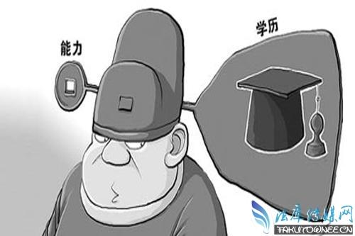硕士毕业三年平均月薪多少钱?收入跟学历真的有关系吗?
