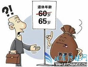 辽宁省延迟退休新方案正在落实,延迟退休的政策对谁有好处?