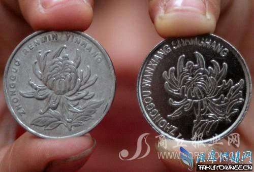 生锈迹的硬币多是假币吗?花假币会犯法吗?