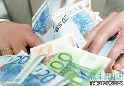 欧洲要带多少欧元入境旅游?去欧洲旅游一天要花多少钱?