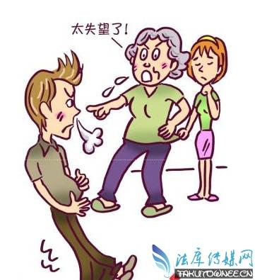 女婿跟丈母娘发生矛盾闹进派出所,女婿如何处理好丈母娘的关系?