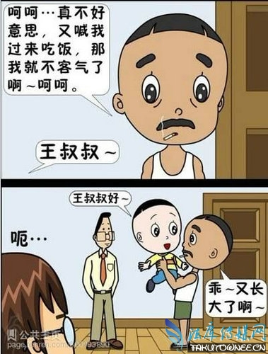 女子称儿子非丈夫亲生,孩子不是老公的瞒一辈子真的好吗?