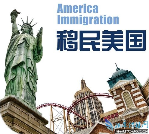 中国富豪后悔移民美国的悲惨生活,美国的税率真的很高吗?