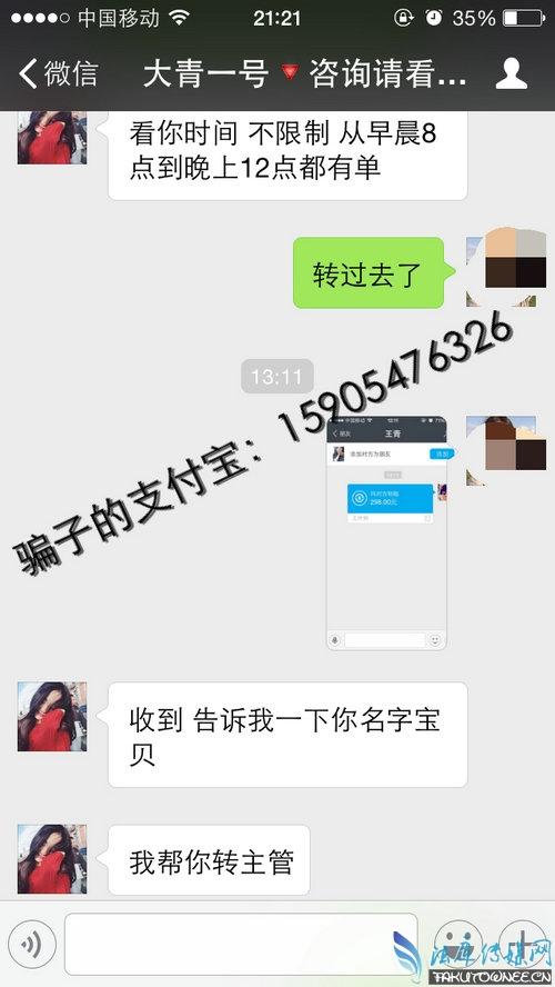 微信被骗1000元怎么办?被骗1000元警察管吗?