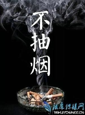 为什么不抽烟也省不下钱?不抽烟不喝酒的男人都很自私吗?