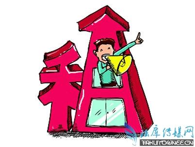 找中介租房中介费多少?找中介租房需要注意哪些问题?
