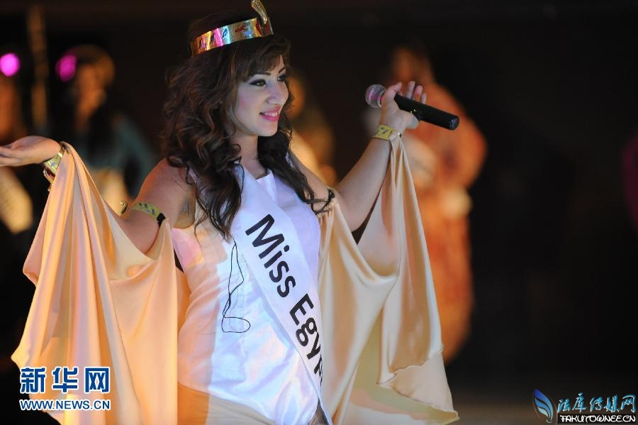另类阿拉伯胖小姐选美大赛现场图片,有哪些国家是以胖为美的?