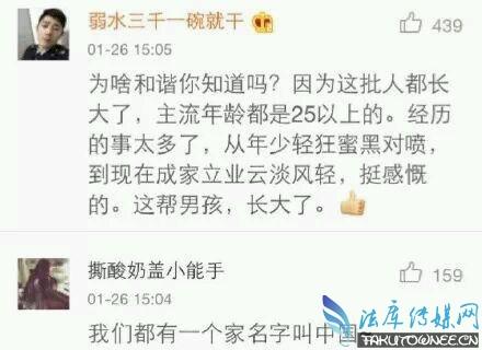 最近怎么都骂上海人?地域攻击的人是什么想法?