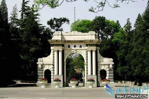 中国清华大学教授名单,清华大学是谁创办的?