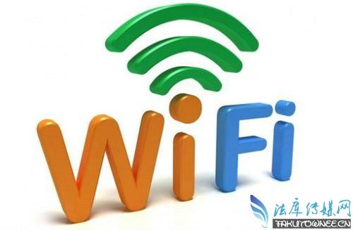 北京公交免费wifi,全国实行免费wifi靠谱吗?
