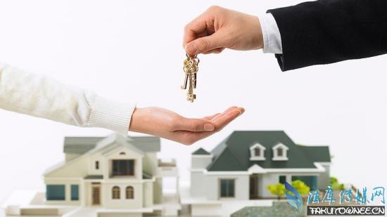 未交房的房子能卖吗?买卖未交房的二手房安全吗?