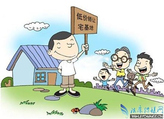 子女有权继承父母的农村房产吗?农村户口会逐步取消吗?