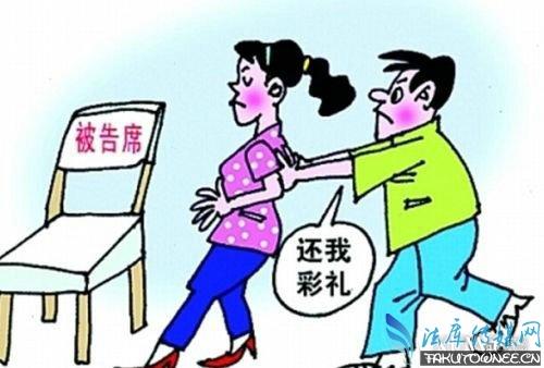 一个农村女子骗婚记,农村骗婚事件为什么常常发生?