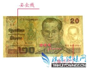 泰国ATM机的最高取现额是多少?泰国旅游应该换泰铢还是刷卡?