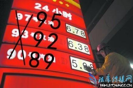 汽油价格会破五吗?如何对国际油价进行简单的预测?
