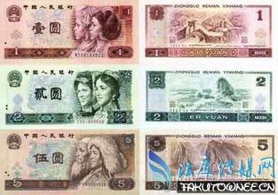什么是豹子号人民币?第五套百元豹子号人民币会值多少钱?