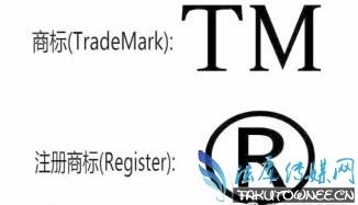 个人如何申请注册商标?个人注册和公司注册商标的区别是什么?