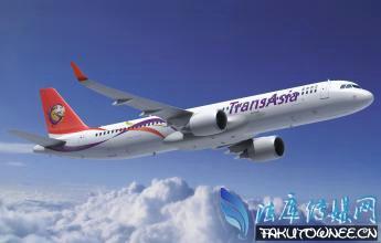 台湾复兴航空宣布停航解散,空难赔偿金标准是如何认定的?