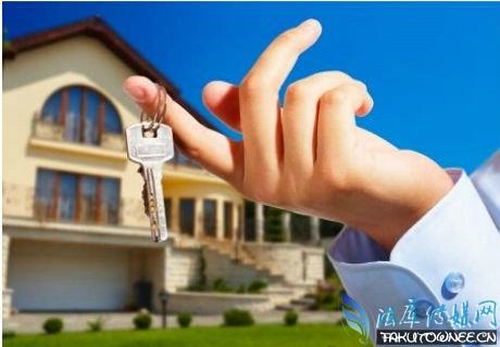 首套房贷如何抵扣个税?房子贷款提前还款合适吗?