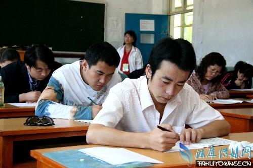 全国法考试满分是多少?全国司法考试的通过率是多少?