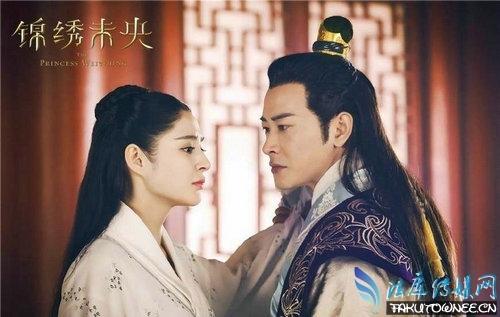 锦绣未央中高阳王拓跋浚娶了李长乐吗?拓跋浚和李长乐有孩子吗?