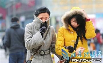 寒潮会降温多少度?寒潮预警分为几级?