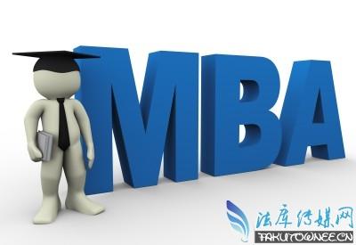 mba学费一览表,mba学费为什么那么贵?