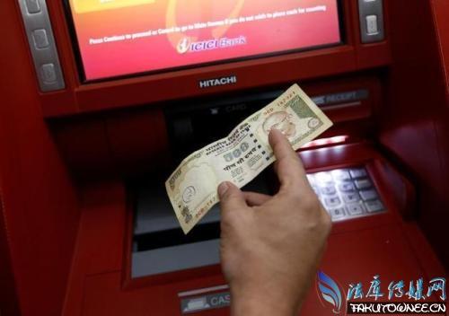 印度反废币政策游行,印度为什么要废除大额的纸币?