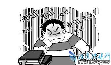 50万国考报名者弃考,国考的试卷是全国统一的吗?