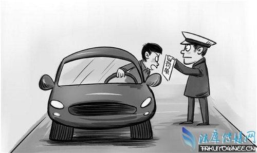 不愿坐黑车遭群殴,如何举报非法的黑车司机?