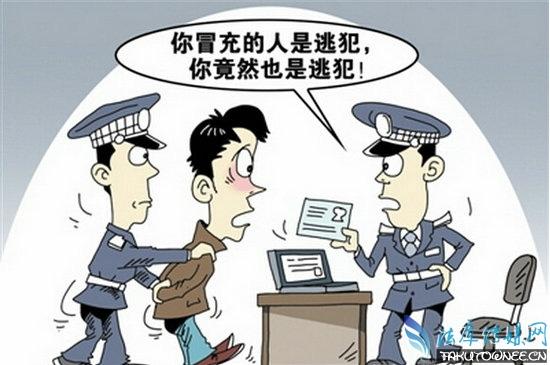 女逃犯车站撩警察,逃犯被抓是不是罪加一等?