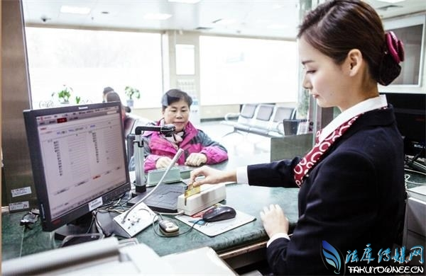 中国银行柜员平均待遇,在银行当柜员有前途吗?