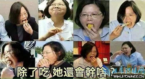 撒冥纸抗议被砍假,台湾当地的休假制度解读