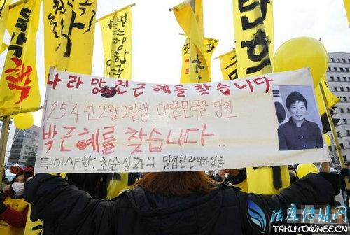 朴槿惠弹劾案通过,朴槿惠会立马下台吗?