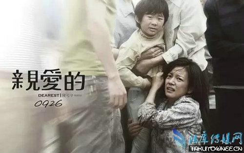 男婴在母怀里被人贩子抢走,现在人贩子为什么会那么多?