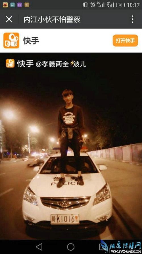 小伙寻刺激直播踩警车被拘留,粉丝到底需要什么样的直播?