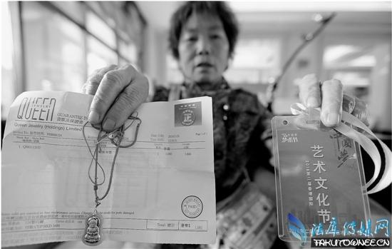980元游香港大妈不想购物被骂哭,如何识别不合理低价游陷阱?