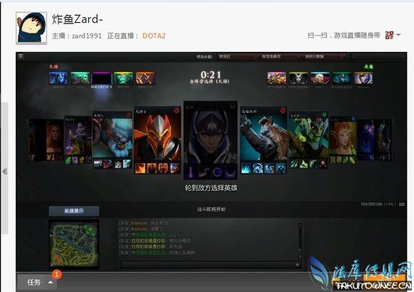 dota主播zard(炸鱼)是谁?zard是富二代吗?