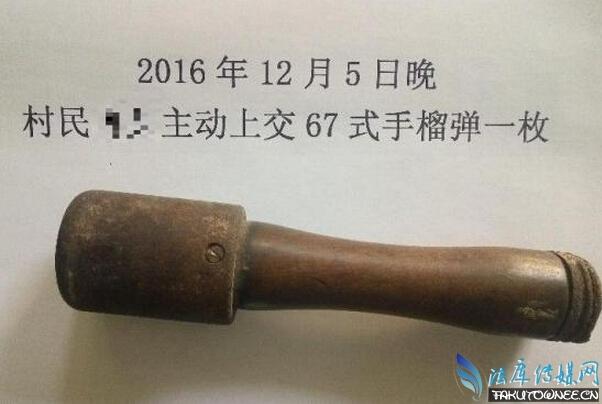 村民用手榴弹砸核桃,私藏枪支弹药罪怎么判刑?