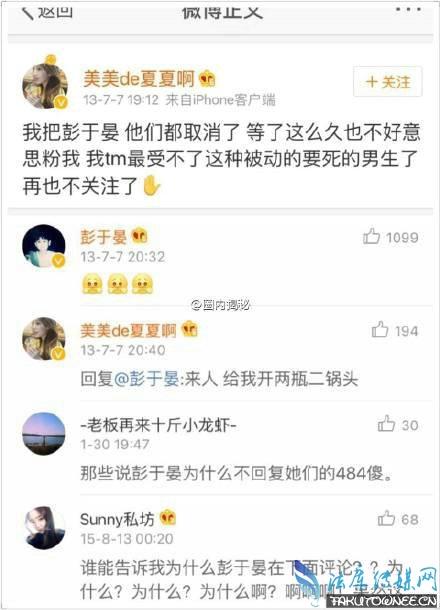 张大奕eve的本名是什么?张大奕是彭于晏的绯闻女友吗?