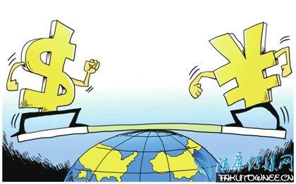 离岸人民币汇率是什么意思?离岸人民币和在岸人民币有什么区别?