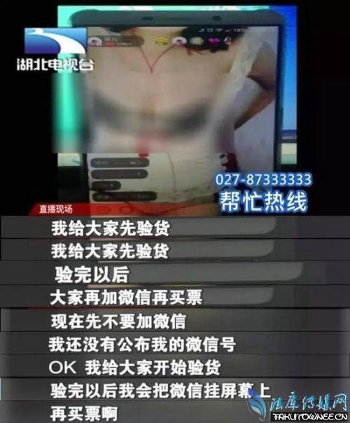看色情囹�a�/&�b�_美女主播走私大秀无下限,网上看色情直播违法吗?