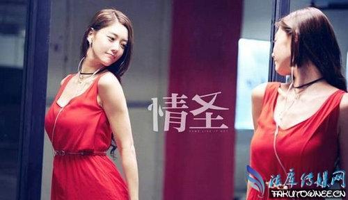 李成敏在电影情圣中饰演的yoyo是什么发型?女孩什么脸型适合剪姬发式