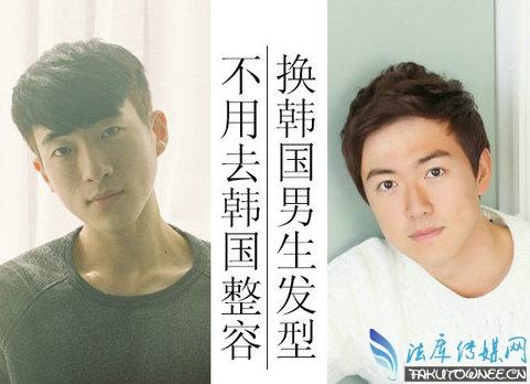 鬼怪男主孔刘各种发型照片汇总,盘点韩国男生最流行的图片