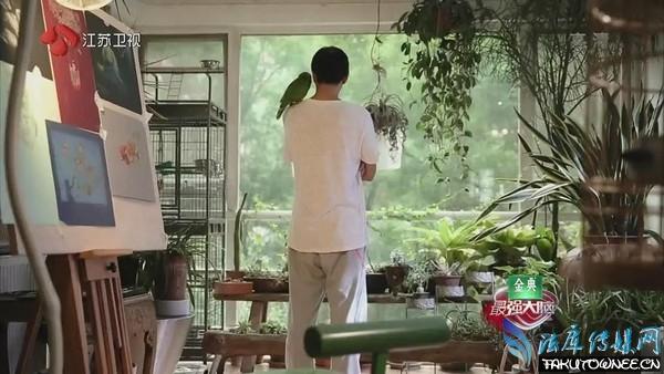 王昱珩并不像一个有家室的人