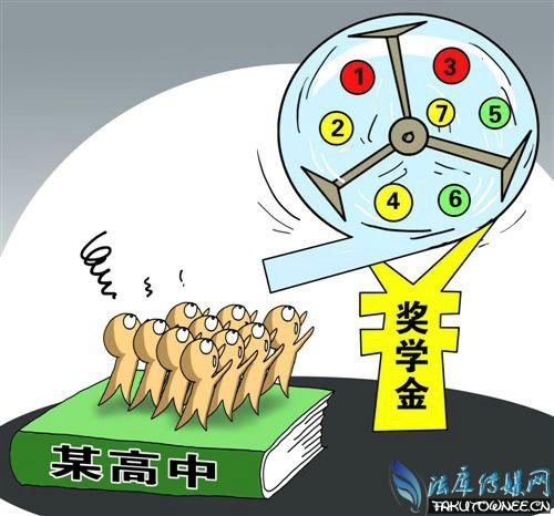 清华大学的奖学金是多少钱?奖学金的作用和意义分析