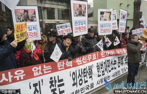 韩国民众举包青天支持朴槿惠,朴槿惠弹劾案哪时候公布结果
