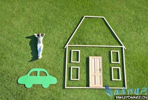 购房者如何判断房屋产权是小产权还是大产权?小产权房和大产权房的区别是什么?