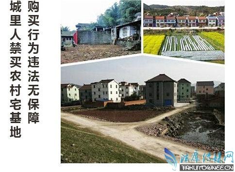 城里人可以到农村买房子吗?未来农村的宅基地会很值钱吗?