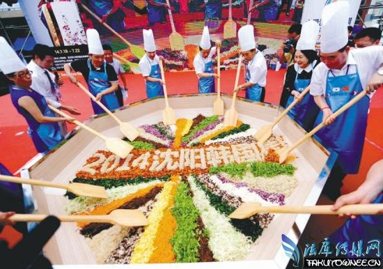 2014中国沈阳韩国周暨第三届沈阳西塔美食文化节开幕